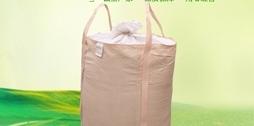 吨袋的使用性和密封性!
