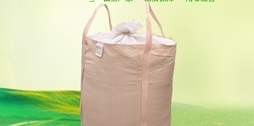 吨包袋厂家教你如何充分的利用破损吨袋。