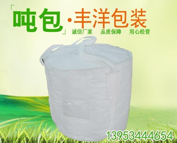 吨袋在使用前要检查袋子是否有缺陷!