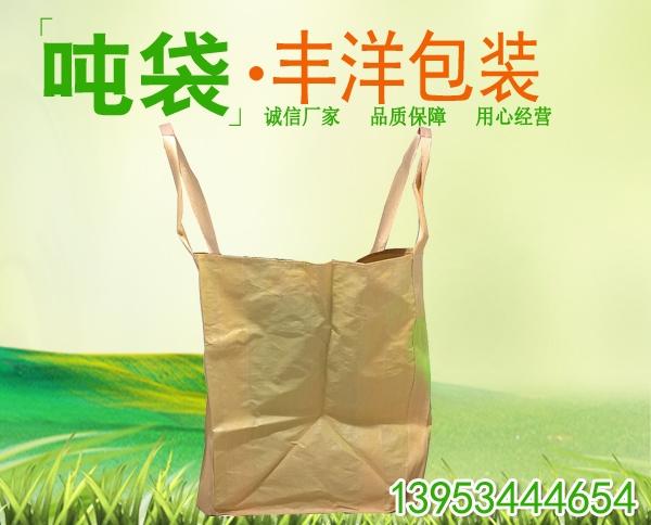 广东吨袋厂家
