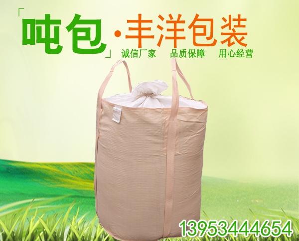 广东基布吨包