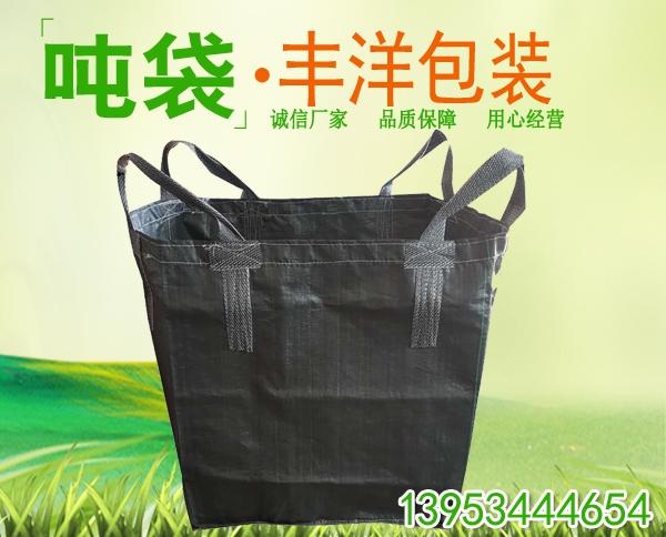 山东吨装袋