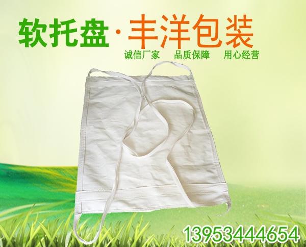 广东软托盘厂家